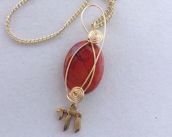 Judaica Gemstone and Chai Charm Necklace, Jewish Jewelry