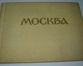 Old Vintage 1957 Book lUXURY ALBUM pHOTO USSR MOSCOW pHOTO sTUDIES