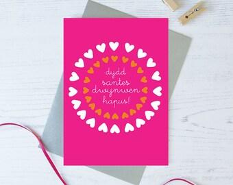 Love card 'Dydd Santes Dwynwen Hapus' / Cerdyn Santes Dwynwen Welsh Cymraeg St Dwynwen Welsh Valentine's day Welsh love day
