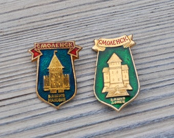 "Set of 2 Vintage Soviet Russian badges.""Smolensk"""