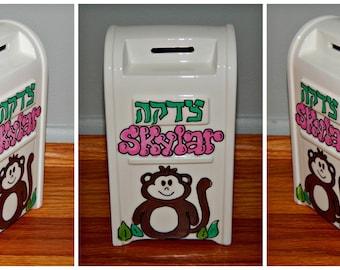 Personalized Ceramic Tzedakah Box