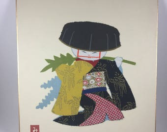 Japanese Fabric Portrait on Paperboard