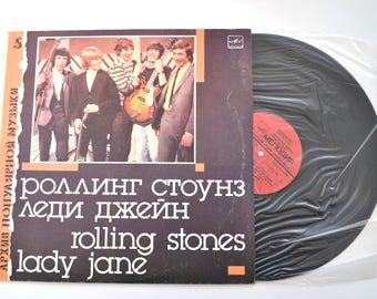 Rolling Stones Lp Etsy