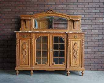 Buffet / Sideboard / Server / French Provincial Sideboard / Country French Buffet