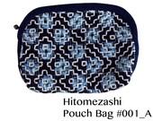 Sashiko Hitomezashi Pouch Bag | Exclusive Sashiko bags from Sashi.Co & Keiko Futatsuya