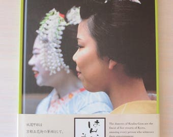 Hannari Gion Kobu photo book maiko geiko geisha Kyoto traditional culture
