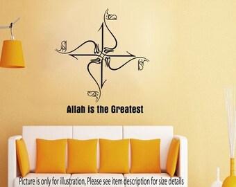 Best On Sale Allah Akbar Islamic Wall Art Stickers Arabic