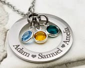 Engraved Customized Circle of Love Name Bars -  customized, personalized gifts, birthstone necklace, names of kids