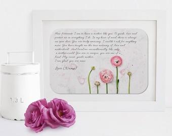 Personalised Mother Framed Poem - Wonderful  Mother