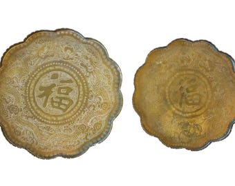 Mid-Century Asian Brass Trays, Set of 2 // Hong Kong
