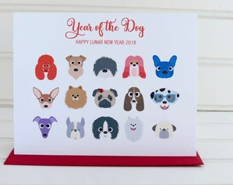 Chinese New Year Card, Year of the Dog Card, Lunar New Year, 2018 New Year, Chinese Zodiac, Chinese Lunar Card, Dog Card, New Year 2018 Card
