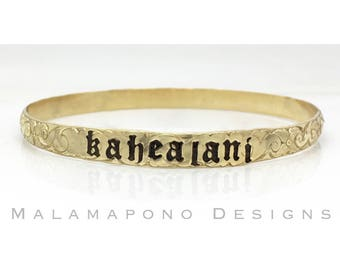 Personalized 6.4 mm 14k Gold filled Hawaiian Heirloom jewelry style bangle bracelet