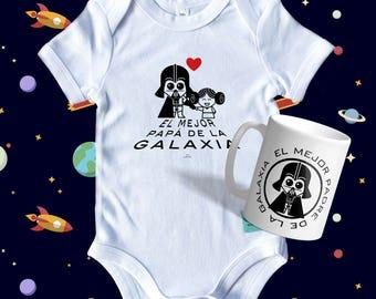 """Pack""""El Mejor Papá de la Galaxia"""" regalo para papá, regalo personalizado cajita regalo, taza, pijama, dad birthday gift - darth Vader"""