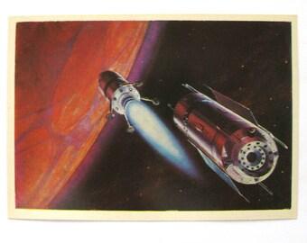 Space, Landing on Mars, Unused Postcard, Painting, Sokolov, Illustration, Unsigned, Rare Soviet Vintage Postcard, USSR, 1980, 1980s