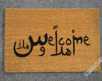 """Multilingual doormat: Arabic, English, French, Greek, German, Italian & Spanish. Various languages to """"Welcome"""" people at your door."""