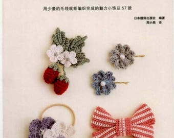 "56 HAIR ACCESSORIES-JAPANESE Crochet Pattern-""Crochet Hair Accessories""-Lapanese Craft E-Book #131.Headbands,bows,clip to hair."