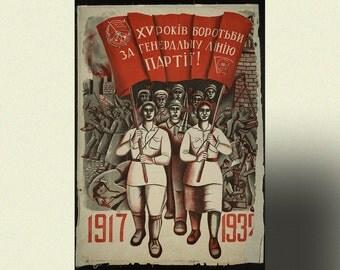 Old Soviet Print - Soviet Poster Vintage Soviet Decor Soviet Propaganda Gift Idea Soviet Wall Art Russian Revolution Poster Russian Poster