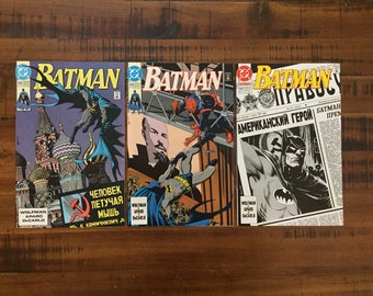 1990 Batman #445, #446 and #447 Comic Books/ NM-VF/ Full 3 of 3 Mini-Series/ DC Comics/ Choose One or All Three for a Discounted Price!!!