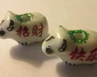 "Ceramic Hand-Painted White ""Moo-Moo"" Cow Beads, 3/4"", Set of 2"