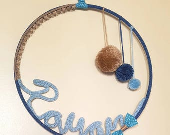 Personalized wall decor. DreamCatcher with name.