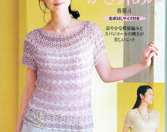 Let's Knit Series NV80322 - 2013  Japanese craft ebook   Japanese crochet   Ebook   Crochet Ebook   Japanese craft ebook   Blouse   Vest
