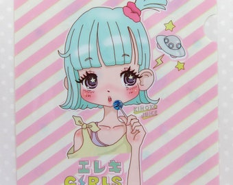 "A4 A4 Plastic File Folder [Electric Girl, folder ""elekigahl"" KINKOJUICE"