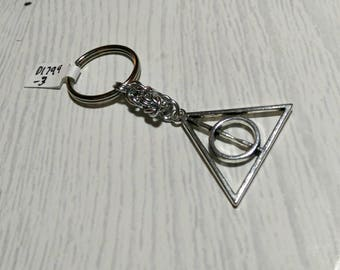Made to Order - Deathly Hallows byzantine keychain