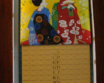 Vintage Asian Gifts Japanese Telephone Directory Geisha Girls Telephone Lists Souvenirs From Japan Japanese Traditional Art YourFineHouse