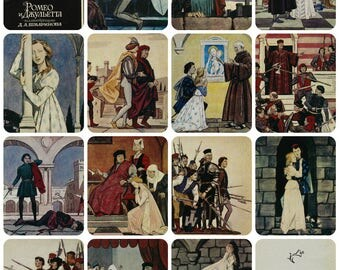 Romeo and Juliet - William Shakespeare - Illustrator Shmarinov - Set of 16 Vintage Soviet Postcards, 1980. Izobrazitelnoe iskusstvo, Moscow