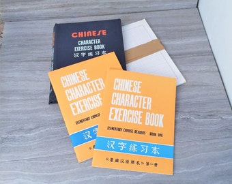 Chinese Character book