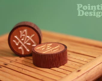 Exotic Wood Chinese Chess Set (Xiangqi) Made of Purple Heart and Cherry Wood