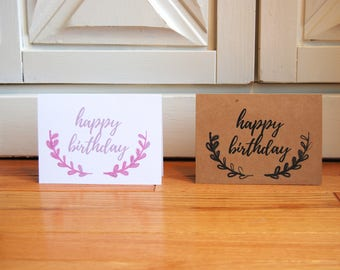 Birthday Card - Leaves Happy Birthday Card Blank - Handcrafted - Kraft and White  - Friendship Card - Set of 4