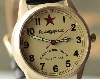 "RAKETA ""Komandirskie"" mechanical soviet men's wrist watch 2609.NP /R-50"