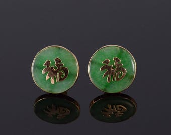 14k Round Jade Chinese Character Overlay Screw Back Earrings Gold
