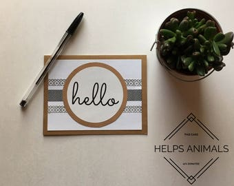 Blank Card | Hello Card | Just Because Card | Just Because Gift