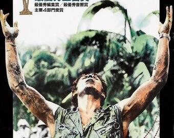 Summer Sale PLATOON Movie Poster 1986 RARE Charlie Sheen Veitnam Oliver Stone