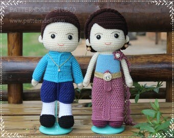 Crochet pattern PDF. Thai style wedding couple