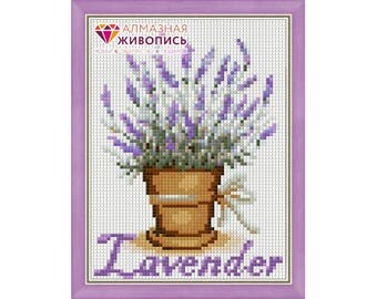 Diamond painting kit LAVANDA AZ-1448