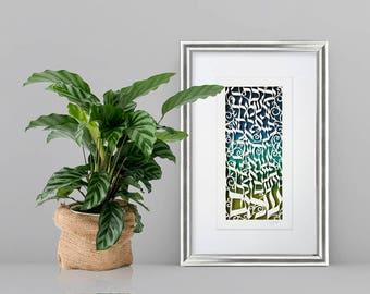 Hebrew Priestly Blessing Papercut, Numbers 6:24-26, Judaica Art, Kohanim, ברכת כהנים, Jewish Wedding Engagement Gift, Israeli David Fisher