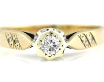 Vintage 9ct Gold Diamond Ring - 9ct Gold Diamond Solitaire Engagement Ring