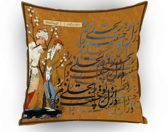 "Eternity ""Hafez"" Poem Persian Calligraphy Cushion cover Pillow case Decorative pillow
