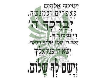 Jewish Blessing Vector Clip art, Hamsa Clip Art Commercial Use Greetings Hamsa Clipart, clip art vintage clipart judaica private commercial