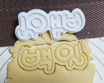 A Hundredth day in Korean Language Cookie Cutter and Stamp