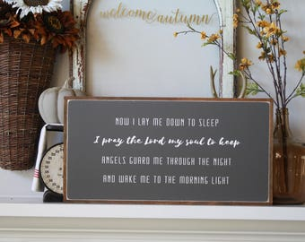 Now I Lay Me Down To Sleep Wood Sign