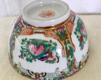 Vintage Asian Multi Color Rice Bowl