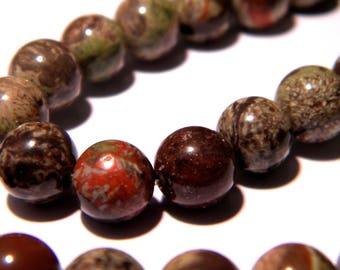 10 Pearl Jasper shiny 8 mm - natural - gemstone fine PG295