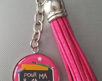 key to my teacher