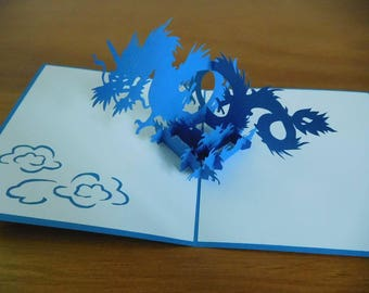 "Map ""the Chinese dragon"" in 3 D"