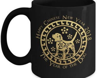 Chinese New Year Coffee Mug - 2018 Year of the Dog - Black Novelty Ceramic Tea Cup - Gift for Men, Women Who Celebrate Chinese New Year