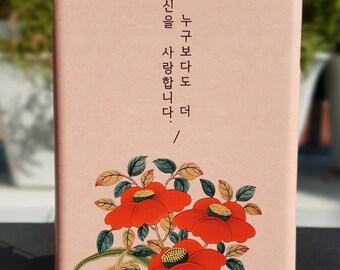iphonecase, phonecase, smartphonecase, galaxyphonecase, orientalstyle, korea, folkpainting, vintage